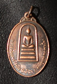 Copper Somdej Buddha amulet from southern Thailand.