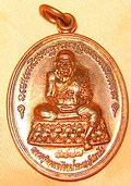 Luang Phor Tuad natural disasters protection amulet