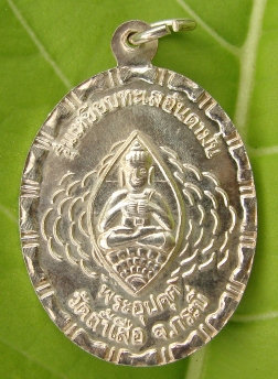 Luang Phor Tuad solid silver pendant from southern Thailand.